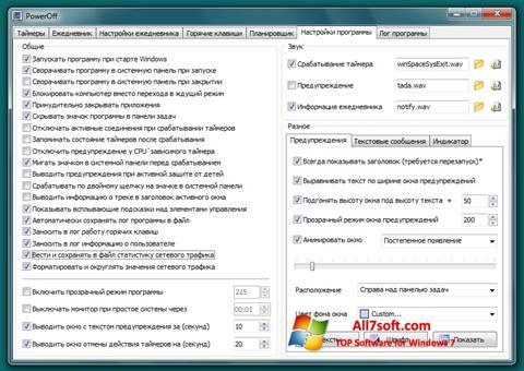 Skjermbilde SM Timer Windows 7