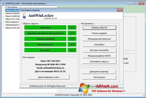 Skjermbilde AntiWinLocker Windows 7
