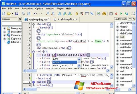 Skjermbilde AkelPad Windows 7