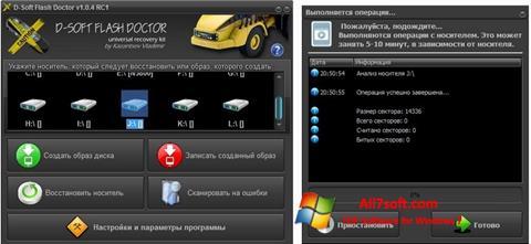 Skjermbilde D-Soft Flash Doctor Windows 7