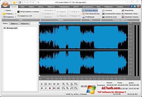 Skjermbilde AVS Audio Editor Windows 7