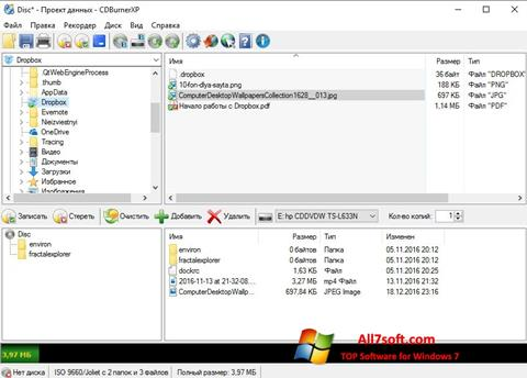 Skjermbilde CDBurnerXP Windows 7