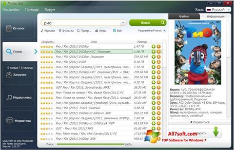 Skjermbilde MediaGet Windows 7