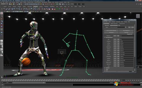 Skjermbilde Autodesk Maya Windows 7