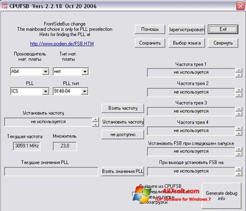 Skjermbilde CPUFSB Windows 7