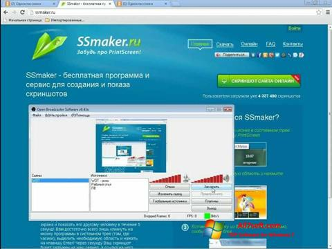 Skjermbilde SSmaker Windows 7