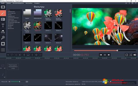 Skjermbilde Movavi Video Editor Windows 7