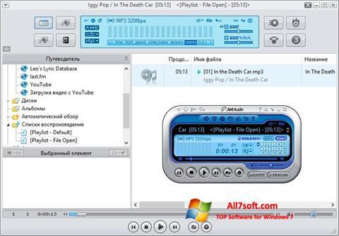 Skjermbilde JetAudio Windows 7
