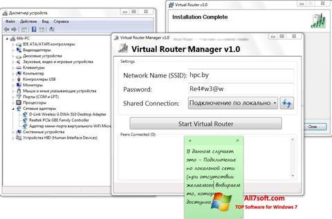 Skjermbilde Virtual Router Manager Windows 7