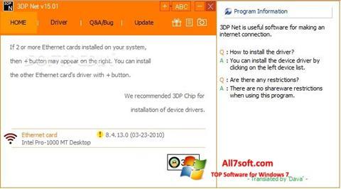 Skjermbilde 3DP Net Windows 7