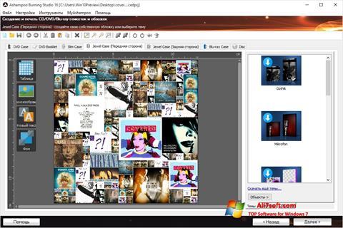 Skjermbilde Ashampoo Burning Studio Windows 7