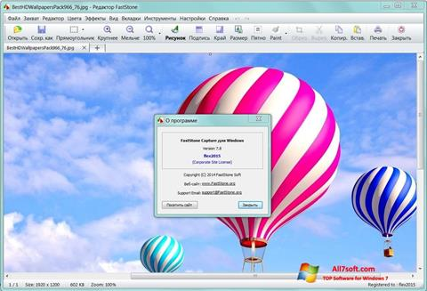 Skjermbilde FastStone Capture Windows 7