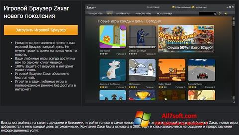 Skjermbilde Zaxar Game Browser Windows 7