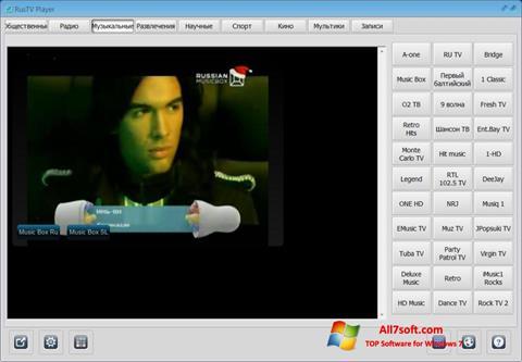 Skjermbilde RusTV Player Windows 7