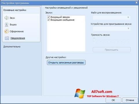 Skjermbilde Sippoint Windows 7