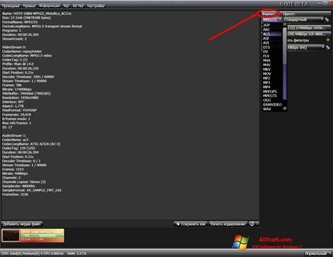 Skjermbilde XviD4PSP Windows 7
