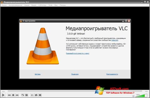Skjermbilde VLC Media Player Windows 7