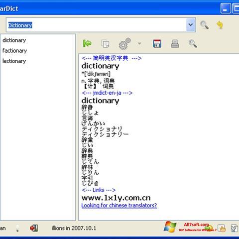 Skjermbilde StarDict Windows 7