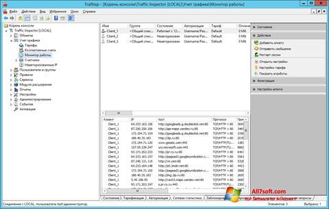 Skjermbilde Traffic Inspector Windows 7