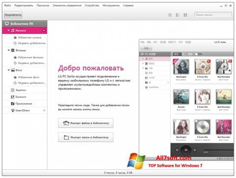 Skjermbilde LG PC Suite Windows 7