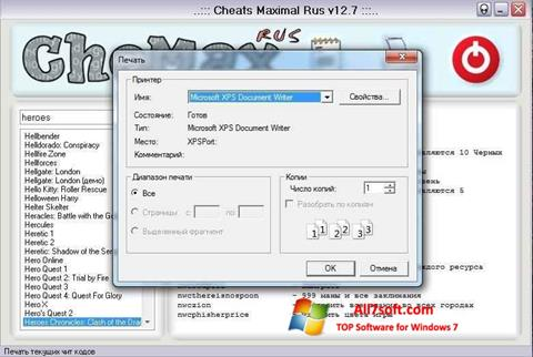Skjermbilde CheMax Windows 7