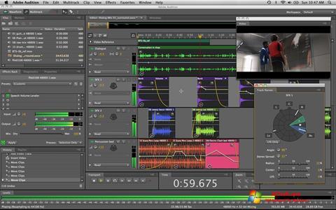 Skjermbilde Adobe Audition Windows 7