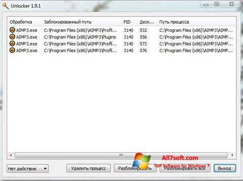 Skjermbilde Unlocker Windows 7