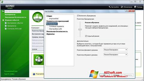 Skjermbilde Outpost Firewall Free Windows 7