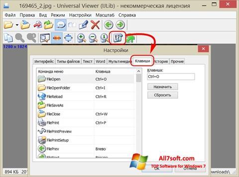 Skjermbilde Universal Viewer Windows 7