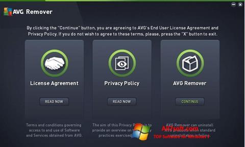Skjermbilde AVG Remover Windows 7