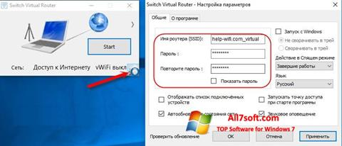 Skjermbilde Switch Virtual Router Windows 7