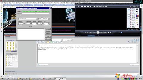 Skjermbilde ProgDVB Windows 7